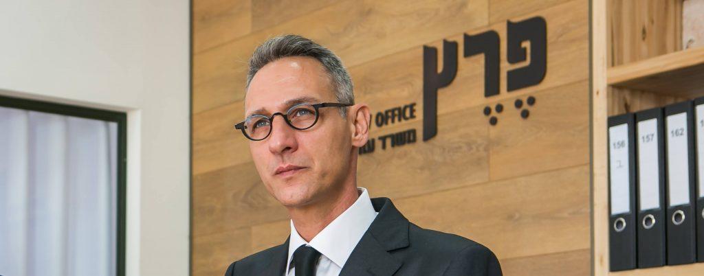 עופר פרץ - משרד עורך דין פשיטת רגל
